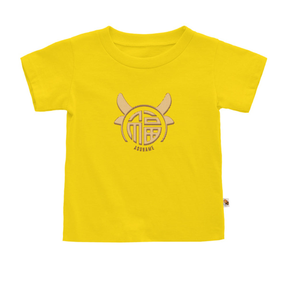 Teezbee.com - Fu Ox Embroidery - Kids-T (Yellow)