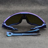 New photochromic cycling glasses(2 lens set) - Sanlsky