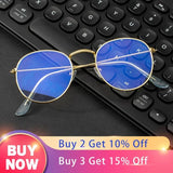 Fashion lady Anti-blue glasses - Sanlsky