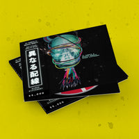 Wired Different Obi Strip Edition With Stickers & 16 Page Lyric Booklet