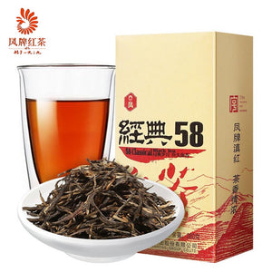 Chinese 2020 Yea Spring Feng Pai Dian Hong Black Tea Dianhong Classic 58 Red Tea 380g