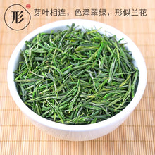 Load image into Gallery viewer, Chinese Anhui Huo Shan Huang Ya Yellow Tea Spring High Mountain Huoshan Yellow Buds