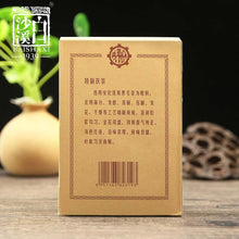 Load image into Gallery viewer, Baishaxi Golden Flower Fu Cha 1953 Anhua Dark Tea Brick Box Packing 338g