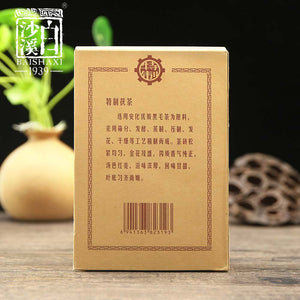 Baishaxi Golden Flower Fu Cha 1953 Anhua Dark Tea Brick Box Packing 338g