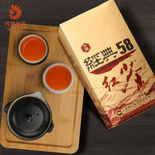 Load image into Gallery viewer, Chinese 2020 Yea Spring Feng Pai Dian Hong Black Tea Dianhong Classic 58 Red Tea 380g