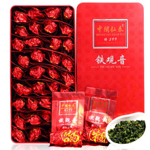 Load image into Gallery viewer, Strong Aroma Flavor * Premium Anxi Tie Kuan Guan Yin Tea Tieguanin Oolong Tea Weight Loss 250g BOX
