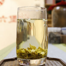 Load image into Gallery viewer, 2020 China Jasmine Flower Green Tea Real Organic New Early Spring Jasmine Tea for Weight Loss Green Food Health Care