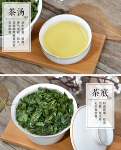 2020 China Anxi Tiekuanyin Tea Fresh 1275 Organic Oolong Tea for Weight Loss Tea Health Care Beauty Green Food
