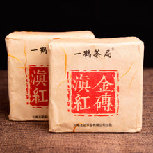 Load image into Gallery viewer, 2019 / 2020 Year  Ancient Old Tree Yunnan Dian Hong Golden Buds Dianhong Brick Black Tea 250g
