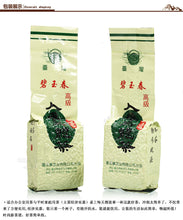 Load image into Gallery viewer, Hot Sale ! 2020 Spring 250g Taiwan Dongding GinSeng Oolong Tea