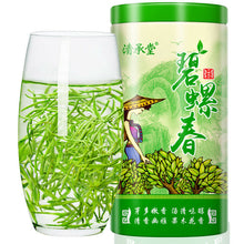 Load image into Gallery viewer, 2020 Spring Organic Fresh Chinese Suzhou Green Tea Chun Bi Luo 250g Tin