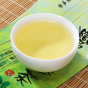 2020 Spring Famous Health Care Oolong Tea Taiwan Dong Ding Wulong Wu Long Chinese Ginseng Tea 250g