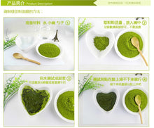 Load image into Gallery viewer, Matcha Tea Powder 100% Natural Organic Tea Premium 250g Japanese Matcha Green Tea