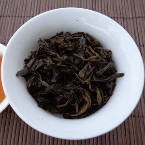Handmade Fried Tea Oolong Tea China Pingshang Strong Aroma Chao Cha Traditional Flavor 250g