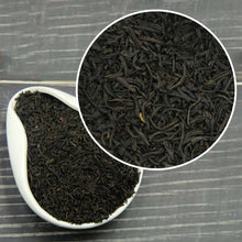 Load image into Gallery viewer, 2020 Keemun Black Tea Premium Quality Qimen Honey Sweet Taste Red Tea