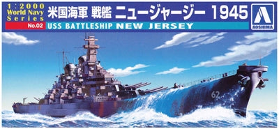 USS Battleship New Jersey - ChesterModelCentre