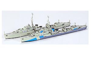31904 British Destroyer O Class - Chester Model Centre