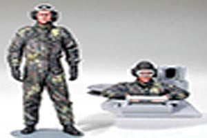 Bundeswehr Tank Crewman - Chester Model Centre
