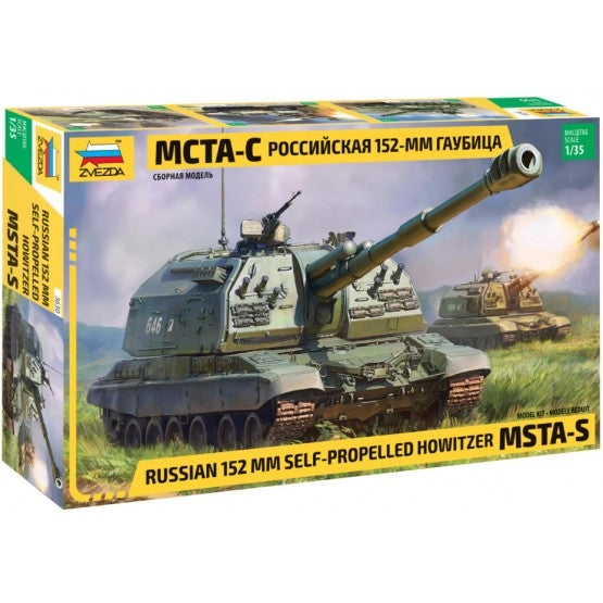 Russian 152 MM Self-Propelled Howitzer MSTA-S - ChesterModelCentre