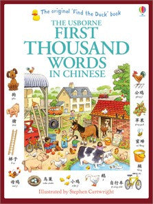 Chinese | First 1000 Words| Lingowl Language Bookshop
