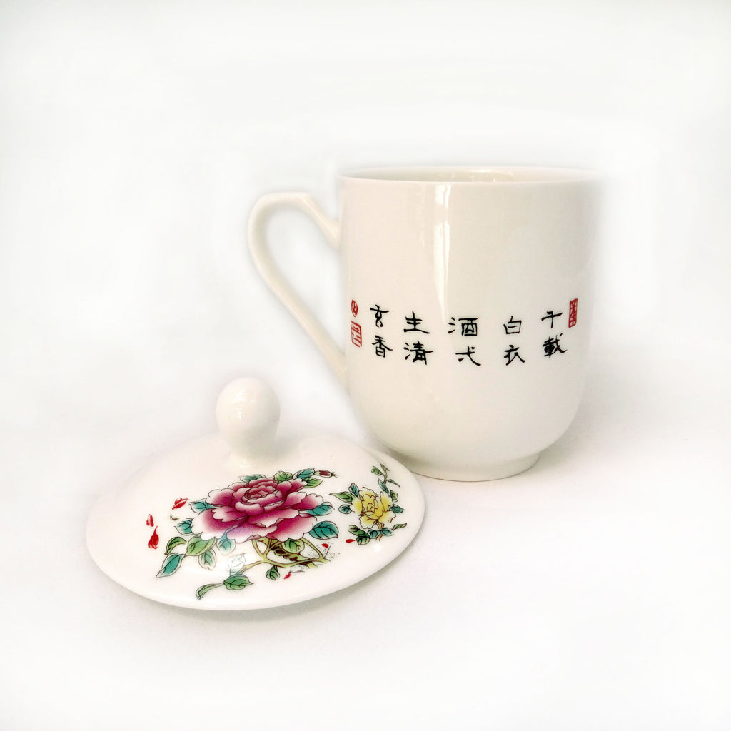 Birds and Flowers Lidded Mug