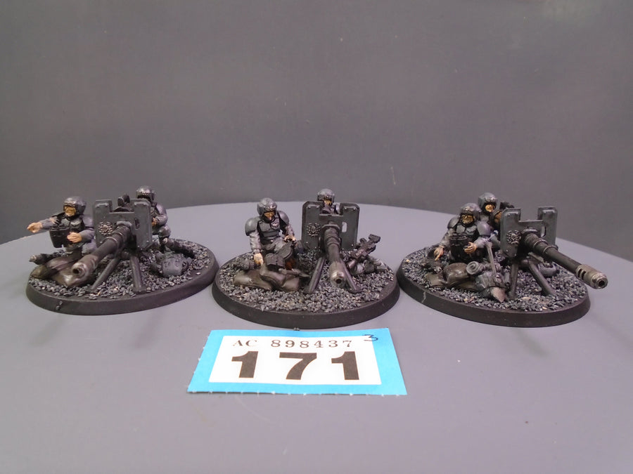 Cadian Heavy Weapons Teams