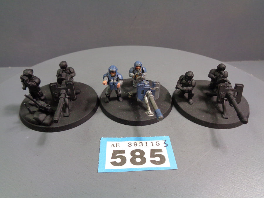 Cadian Heavy Weapons