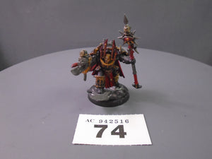 Sorcerer Terminator Lord