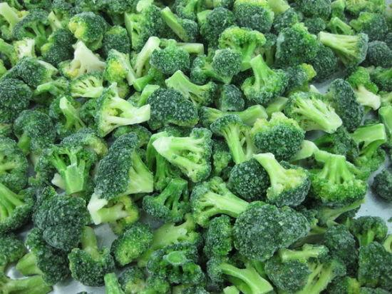 M-R Frozen Broccoli Florets 1 Kg.