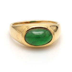SOLD - Oval Cut Jade Ring