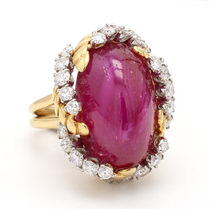 Van Cleef & Arpels, Oval Cabochon Cut, No Heat, Burma Ruby Ring - AGL Certified