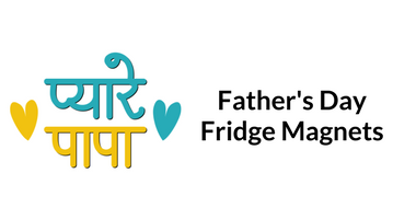Buy Father's Day Fridge MAgnets Online in India | Father's Day - 18th June 2017. Choose from what your Dad would love and see him smile as he owns the lovely gift from you this Father's Day. Father's Day gifts | Gifts for your dad | Unique present for your Dad | Browse an Buy posterguy collection and place order online in India. Father's Day gifts. Stuff for cool dads | For Father's Day treat your dad to something special with a present from posterguy Father's Day gift collection. ✓ FREE SHIP  ✓ QUALITY PRODUCT  ✓ FAST SHIP ✓ COD ✓ BEST PRICE