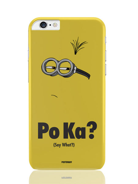 iPhone 6 Plus / 6S Plus Covers & Cases | Poka iPhone 6 Plus / 6S Plus Covers and Cases Online India