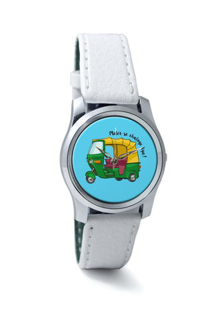 Women Wrist Watches India | Meter Se Chaloge Kya? Quirky Auto Rikhshaw Wrist Watch Online India