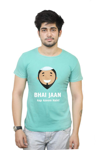 Buy Funny T-Shirts Online India | Bhai Jaan Graphic (Urdu) Gift For Brother T-Shirt Funky, Cool, T-Shirts | PosterGuy.in