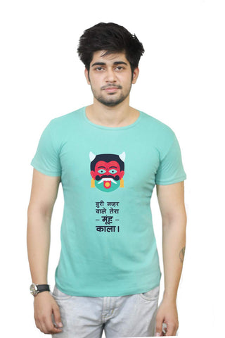Buy Funny T-Shirts Online India | Buri Nazar Waale Tera Mooh Kaala Funny T-Shirt Funky, Cool, T-Shirts | PosterGuy.in