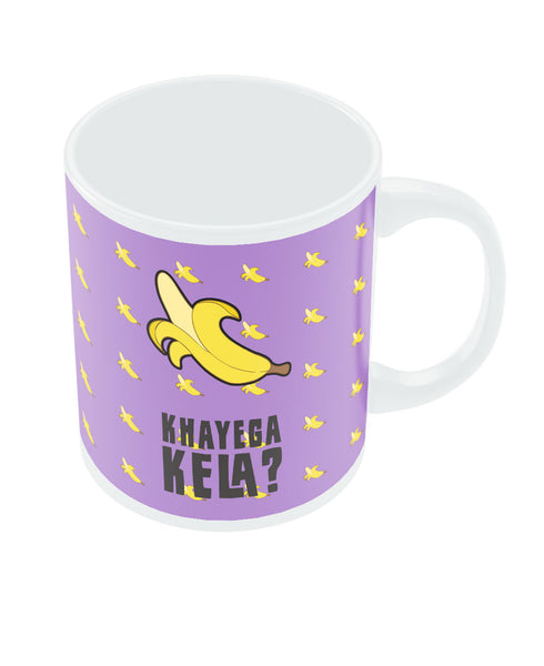 Khyega Kela Quirky Violet Pattern Coffee Mug Online India
