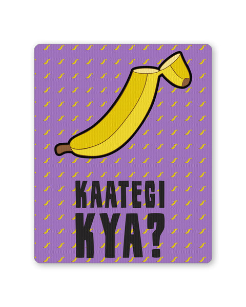 Mouse Pads | Kategi Kya Quirky Violet Pattern Mouse Pad Online India | PosterGuy.in
