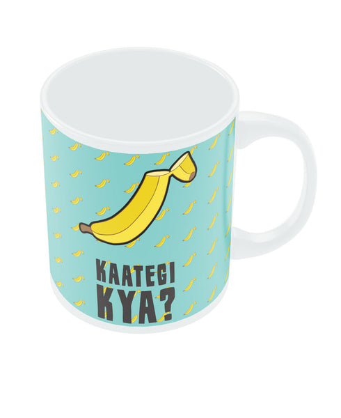 Kategi Kya Quirky Blue Pattern Coffee Mug Online India