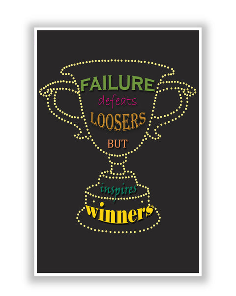 Buy Motivational Posters Online | Failure Inspires Winners Poster | PosterGuy.in
