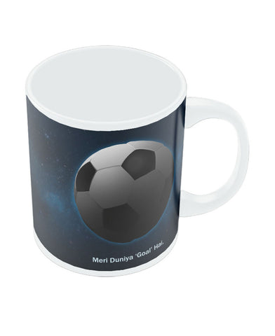 FIFA Worldcup 2014 Goal Football Mug