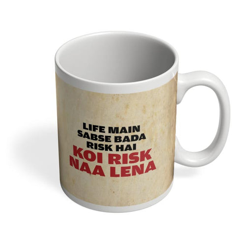 RISK Coffee Mug Online India