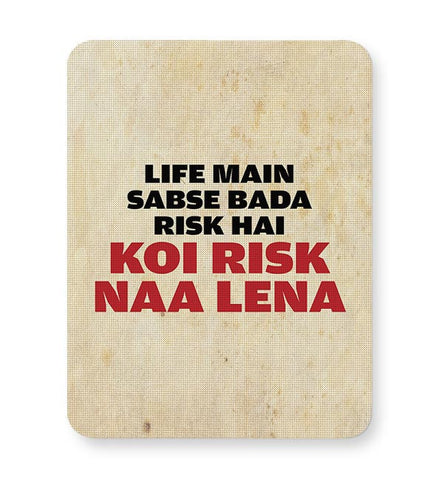 RISK Mousepad Online India