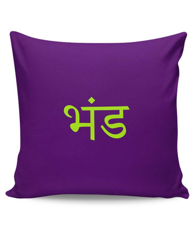Bhand Cushion Cover Online India