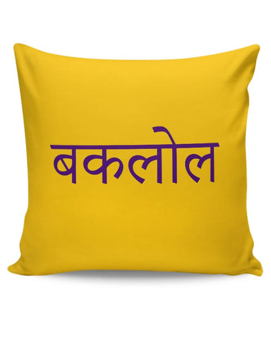 Baklol - Desi Slang Cushion Cover Online India