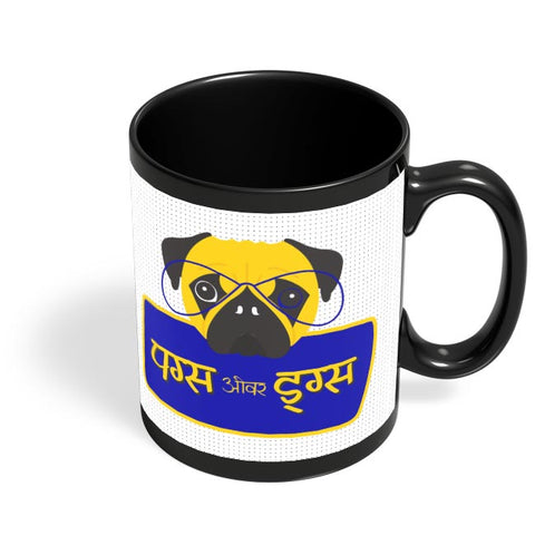 Pugs Over Drug Black Coffee Mug Online India