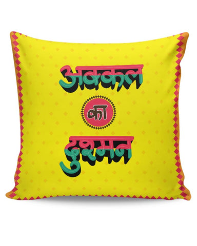 Truck art typography Cushion Cover Online India