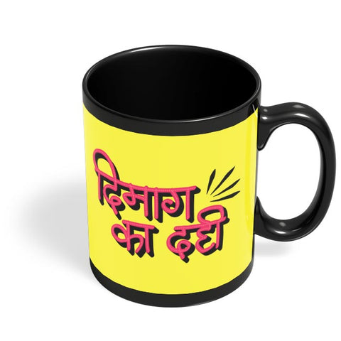 Dimag ka dahi Black Coffee Mug Online India