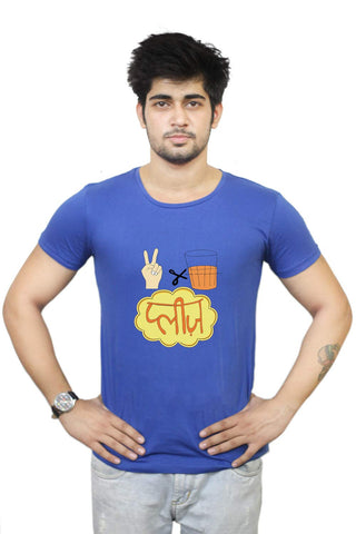 Buy Funny T-Shirts Online India | Do Cutting Chai Please T-Shirt Funky, Cool, T-Shirts | PosterGuy.in