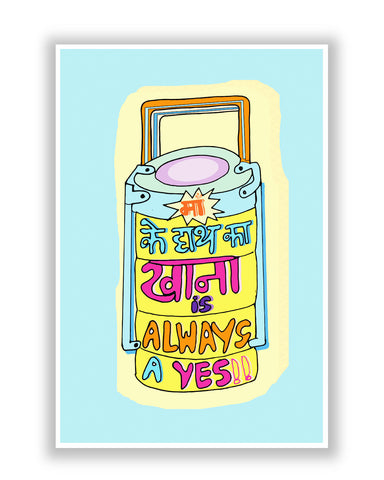 Buy Posters Online | Maa ke Haath Ka Khaana Mother's Day Poster | PosterGuy.in